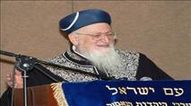 """הערב: הילולת הרב מרדכי אליהו זצוק""""ל"""