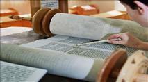 פרשת קדושים - כל מה שצריך לדעת