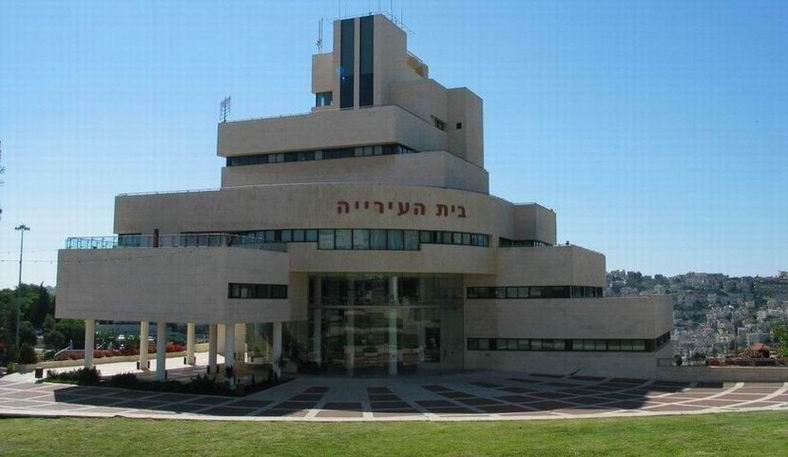 בית עיריית נצרת עילית (ויקיפדיה)