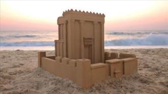 הכנת הלבבות לבית המקדש