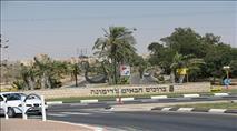 דימונה: ערבי תקף יהודיה בצורה מגונה