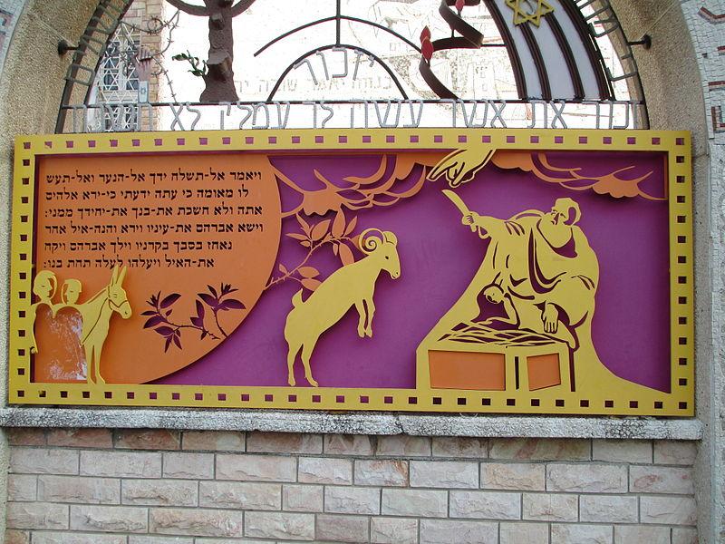 מהו הניסיון בעקדת יצחק?