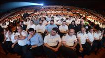הקורס להכשרת עובדי מדינה חרדים ימשיך בהפרדה
