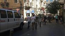 """הטרור המושתק: יהודי נדקר במוצ""""ש בירושלים"""