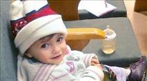 """ביום ההולדת של אדל הי""""ד: בת חדשה למשפחת ביטון"""