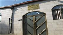 אישום: תקפו יהודי שיצא מתפילה בירושלים