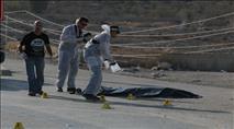 הפשיעה הערבית: שני ערבים נהרגו במהלך הלילה