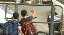 2.3 מליון תלמידים יחלו הבוקר את שנת הלימודים