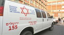 פעוט והוריו נפצעו מבקבוק תבערה בעיר דוד