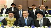נתניהו מבקש תמיכה מרבני הציונות הדתית