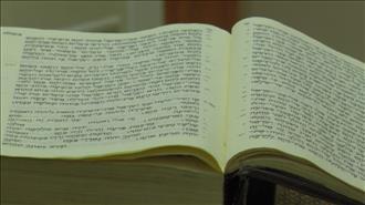 """שיעור בתנ""""ך: מלחמת דוד וגוליית ונצחון הקרב"""