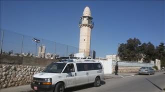 מות הנערה מרים פרץ: הערבי לא הואשם בעבירת המתה