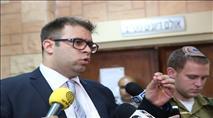 """אח ערבי תכנן לרצוח את ח""""כ אורן חזן ושוחרר"""