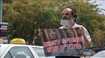 """""""כשמדובר בקטינים יהודים כל זכויות האדם נעלמות?"""""""