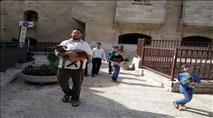 במבצע משטרתי: ארבע יהודים נעצרו עם גדיים