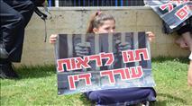 נדחה הערר על איסור המפגש - חשש לשלום הקטינים
