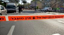 """דו""""ח המבקר: טיפול המשטרה בפשיעה הערבית - לא אפקטיבי"""