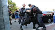"""עשרות הפגינו במחאה על מעצר עריקה מצה""""ל"""