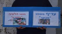 עוצמה יהודית נגד מוסר הלחימה של בנט וגנץ