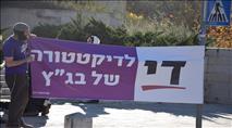 """בג""""ץ ביטל את שלילת תושבות הקבע של חברי חמאס"""
