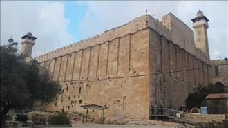 בית המכפלה ובית הדסה – כשבגין סירב לפנות יהודים