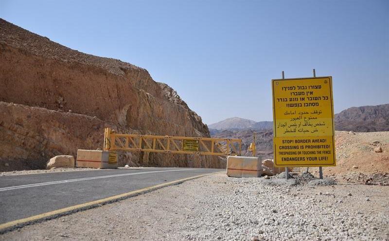 גבול ישראל מצרים. ארכיון (אברהם שפירא)