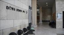 איך נבחרים השופטים בישראל? המאגר נחשף