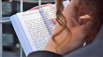 באמצעות ספר התהילים ניתן לשבור את כל המחיצות