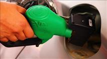"""במוצ""""ש: ירידה במחירי הדלק"""