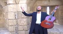 """צפו בקליפ: """"ויחן ישם ישראל"""""""