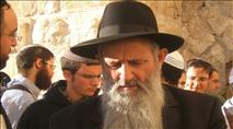 """הלך לעולמו הרב יהודה מוצפי זצ""""ל"""