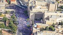 הסדרי תנועה מיוחדים בירושלים בעקבות ריקוד הדגלים