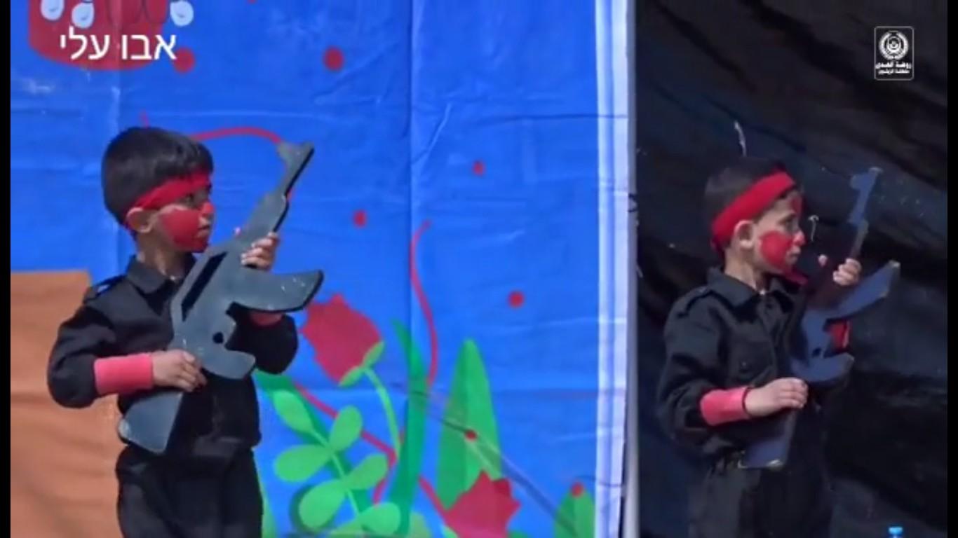 הסתת ילדים לטרור (צילום מסך)