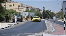 יריחו: נורה גנב ערבי שברח וניסה לדרוס שוטרים
