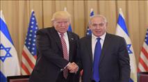 """ארה""""ב הודיעה על סגירת נציגות אש""""ף בוושינגטון"""