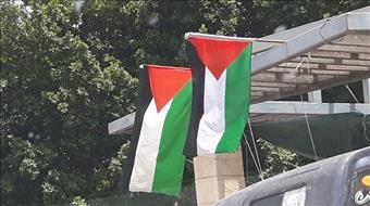 שפרעם: אירוע תמיכה במחבלים ''אזרחי ישראל''