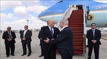 נשיא ארצות הברית טראמפ נחת בישראל