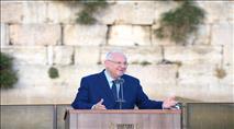 ריבלין קרא לתקצב את ערביי מזרח ירושלים