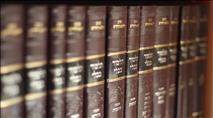 לומדי התורה בבית: אוצר החכמה פתוח עבורכם