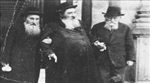"""ה'אהבת ישראל' - האדמו""""ר שספריו נדפסו בשואה"""