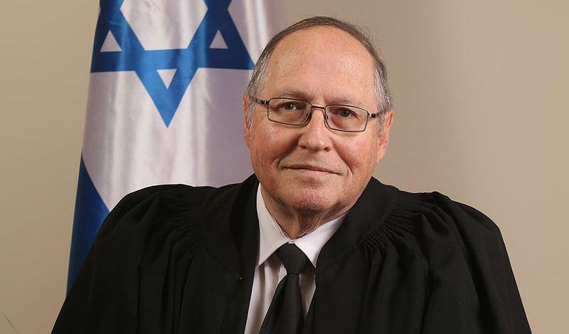 השופט רובינשטיין הרשות השופטת