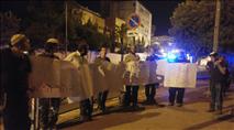 פעילי 'חוזרים להר' הפגינו מול בית ראש הממשלה