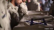 """עונשי מאסר למסיעי רוצחי הדס מלכא הי""""ד"""