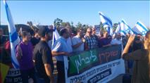מאות הפגינו נגד הרחבת קלקיליה