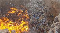 שריפת פסולת בלתי חוקית גורמת לזיהום אוויר כבד