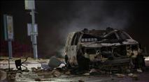 כפר קאסם: מהומות ענק, הצתות והרוג