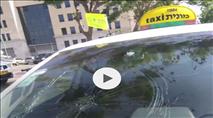 חשד: משתתפי המצעד תקפו באכזריות נהג מונית