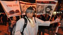 מאות הפגינו בדרישה להכיר בפשע חטיפת ילדי תימן