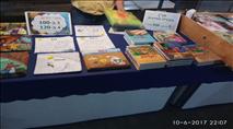 ספרות מיסיונרית לילדים בשבוע הספר