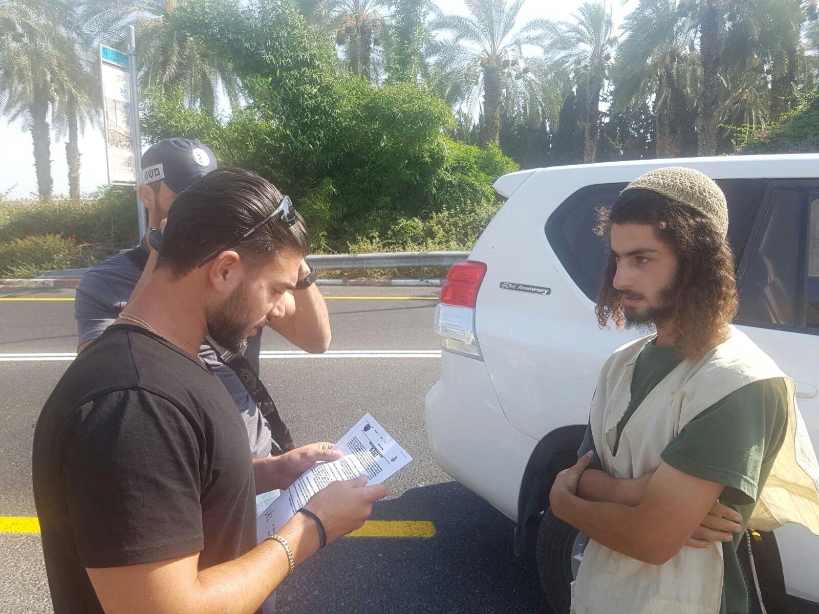 נער גבעות מקבל צו מנהלי מהמשטרה צילום: יוסף פריסמן